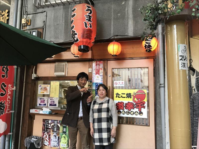 f:id:yamato-mitsumoto:20170404193015j:plain