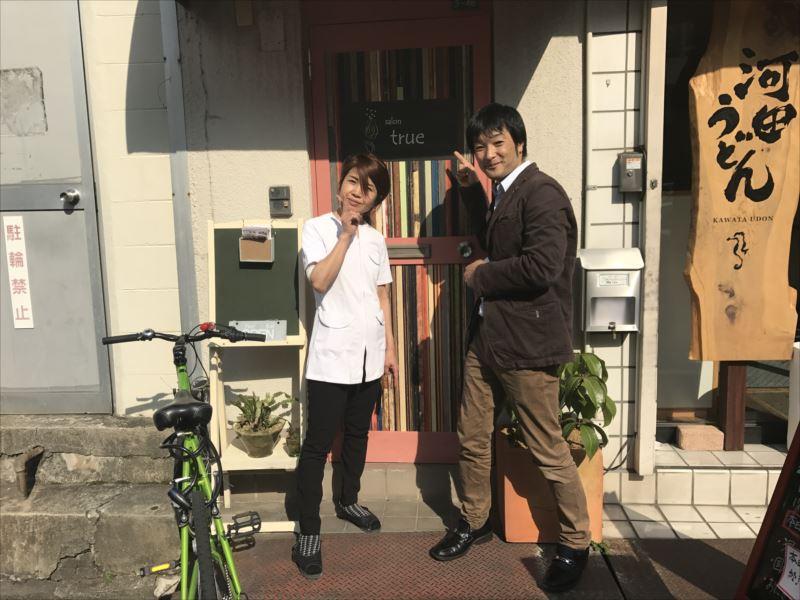 f:id:yamato-mitsumoto:20170404204622j:plain