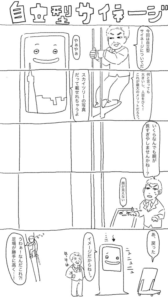 f:id:yamato-mitsumoto:20170407125840p:plain