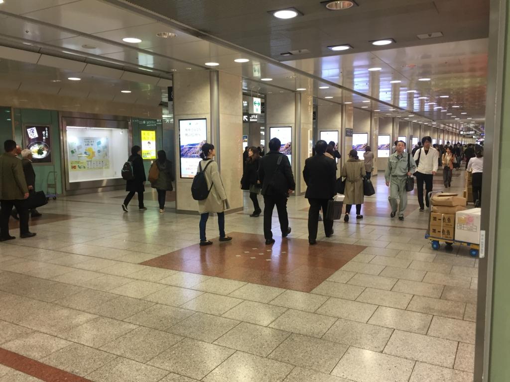 f:id:yamato-mitsumoto:20170413202311j:plain