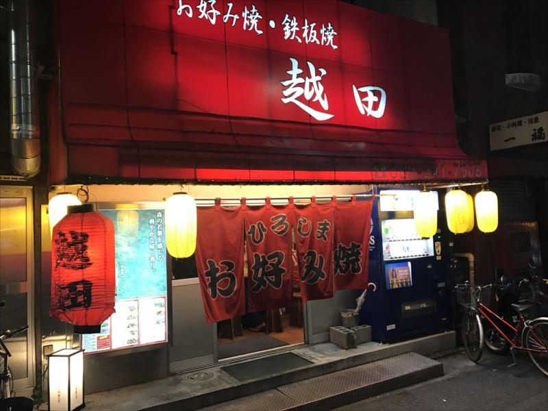 f:id:yamato-mitsumoto:20170420195351j:plain