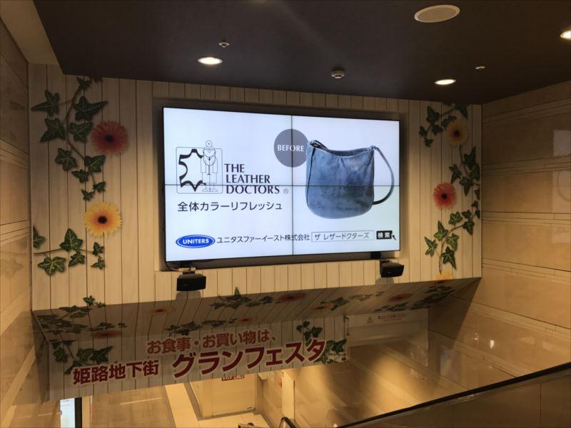 f:id:yamato-mitsumoto:20170421230714j:plain