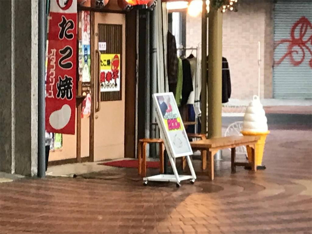 f:id:yamato-mitsumoto:20170423053936j:image