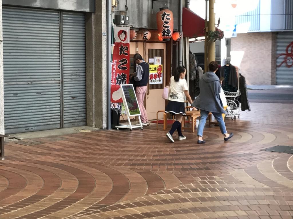 f:id:yamato-mitsumoto:20170423233641j:plain
