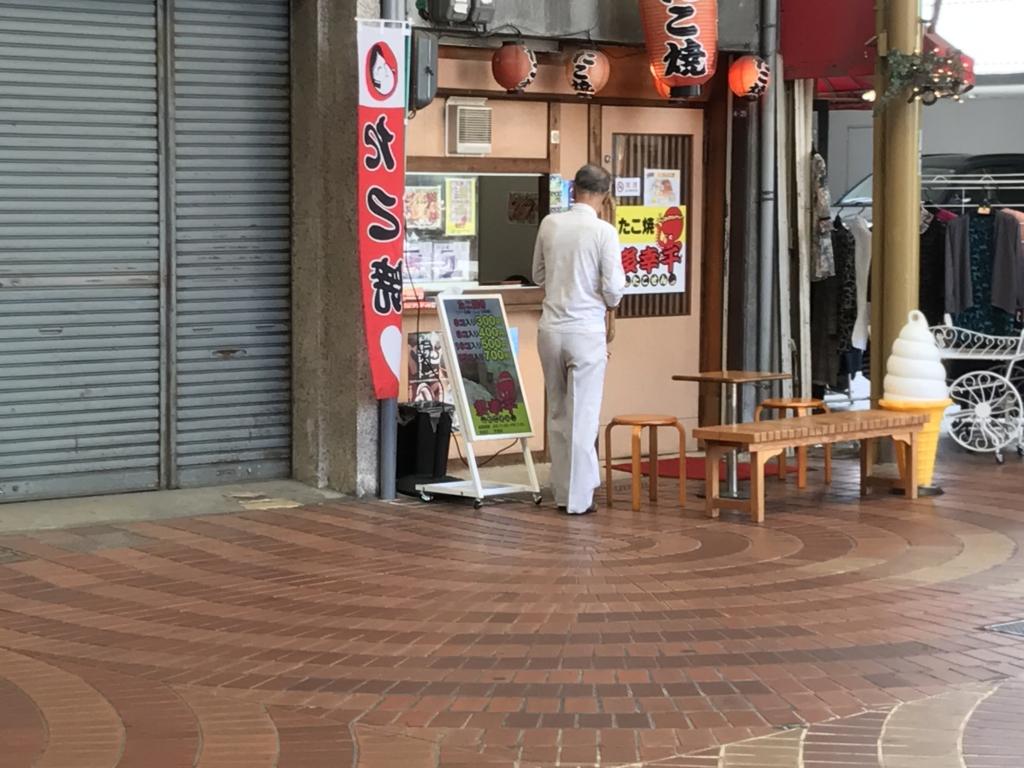 f:id:yamato-mitsumoto:20170423234203j:plain