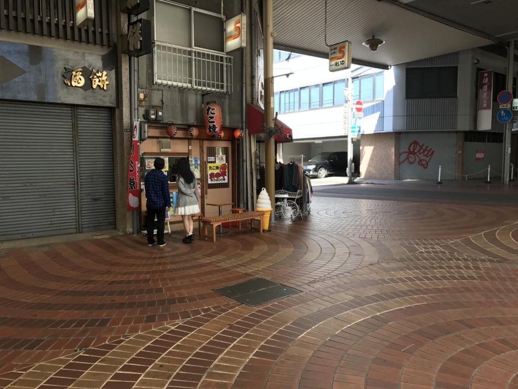 f:id:yamato-mitsumoto:20170423234453j:plain