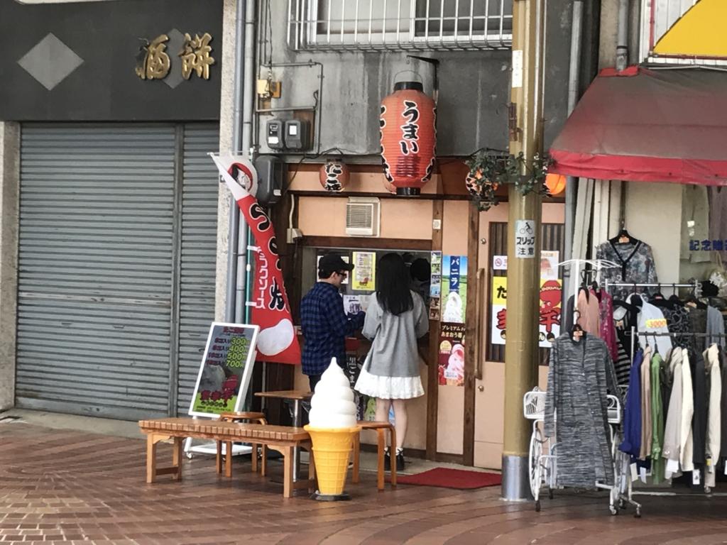 f:id:yamato-mitsumoto:20170423234605j:plain