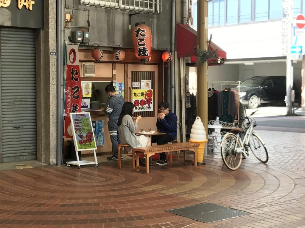 f:id:yamato-mitsumoto:20170423234707j:plain