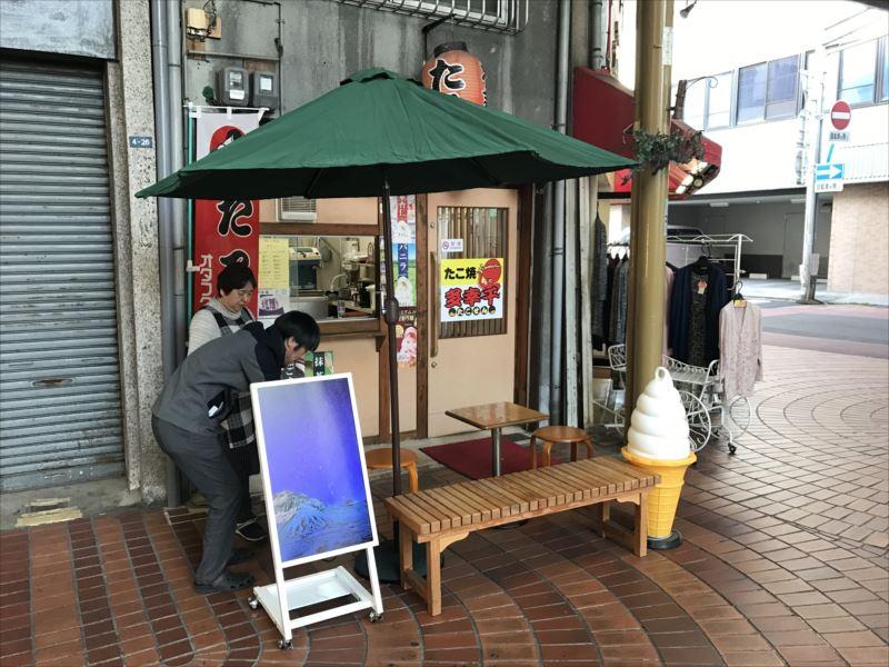 f:id:yamato-mitsumoto:20170427081704j:plain