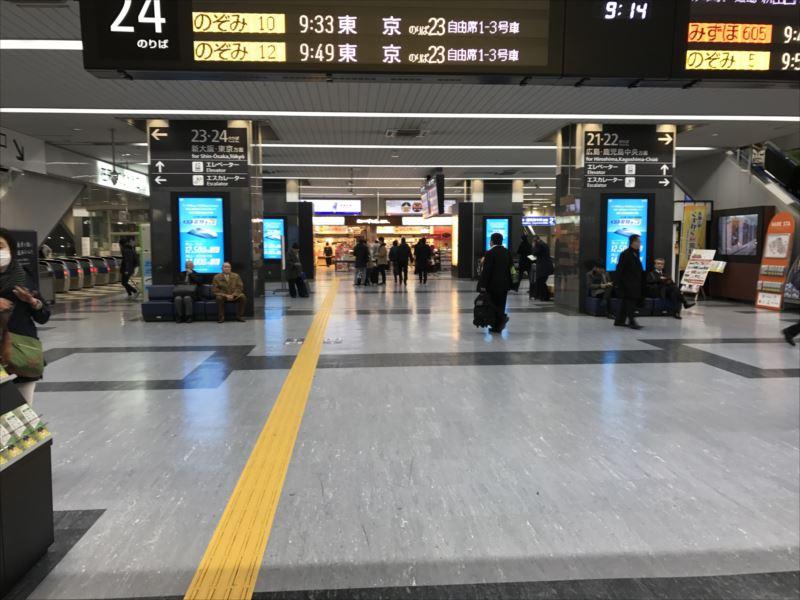f:id:yamato-mitsumoto:20170427202235j:plain