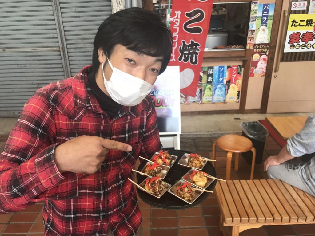 f:id:yamato-mitsumoto:20170503231737j:plain