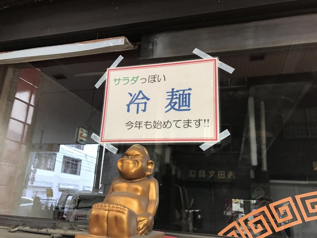 f:id:yamato-mitsumoto:20170503233031j:plain