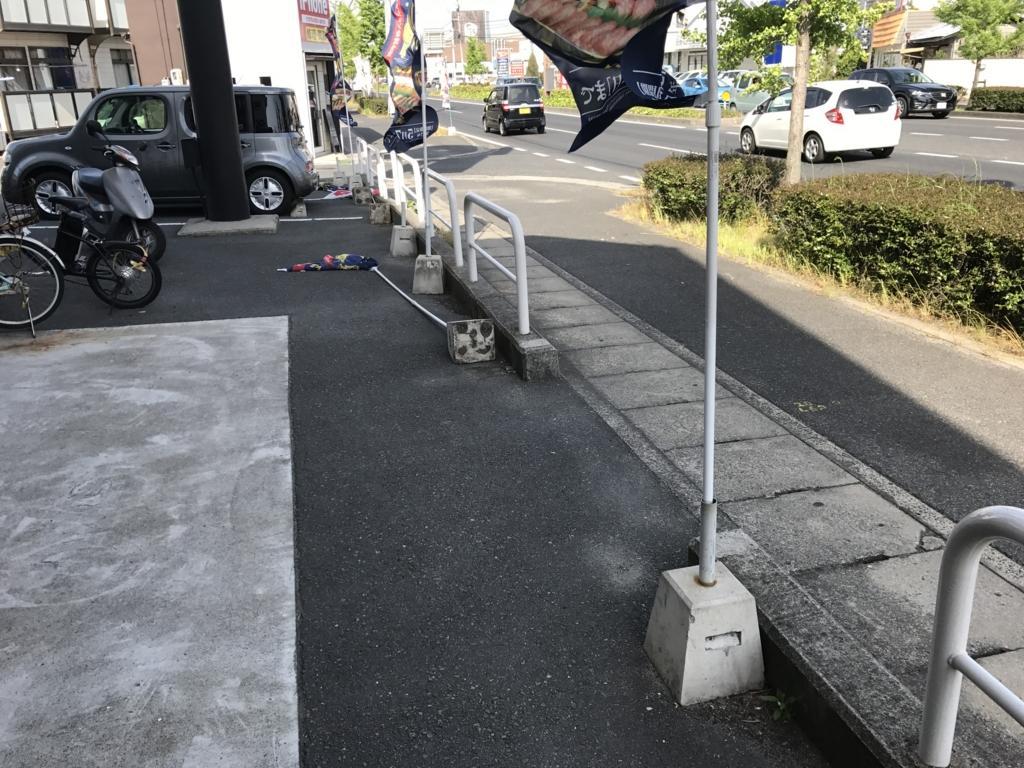f:id:yamato-mitsumoto:20170507212157j:plain
