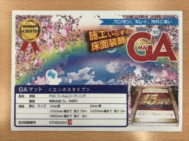 f:id:yamato-mitsumoto:20170512161559j:plain