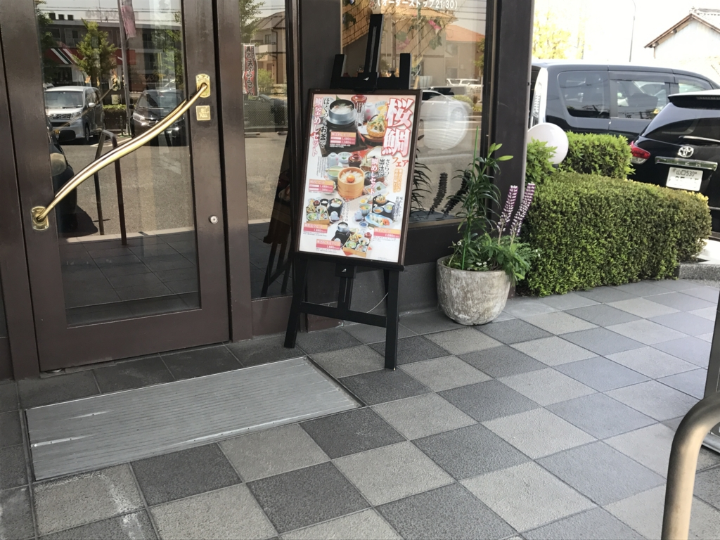 f:id:yamato-mitsumoto:20170514222435j:plain