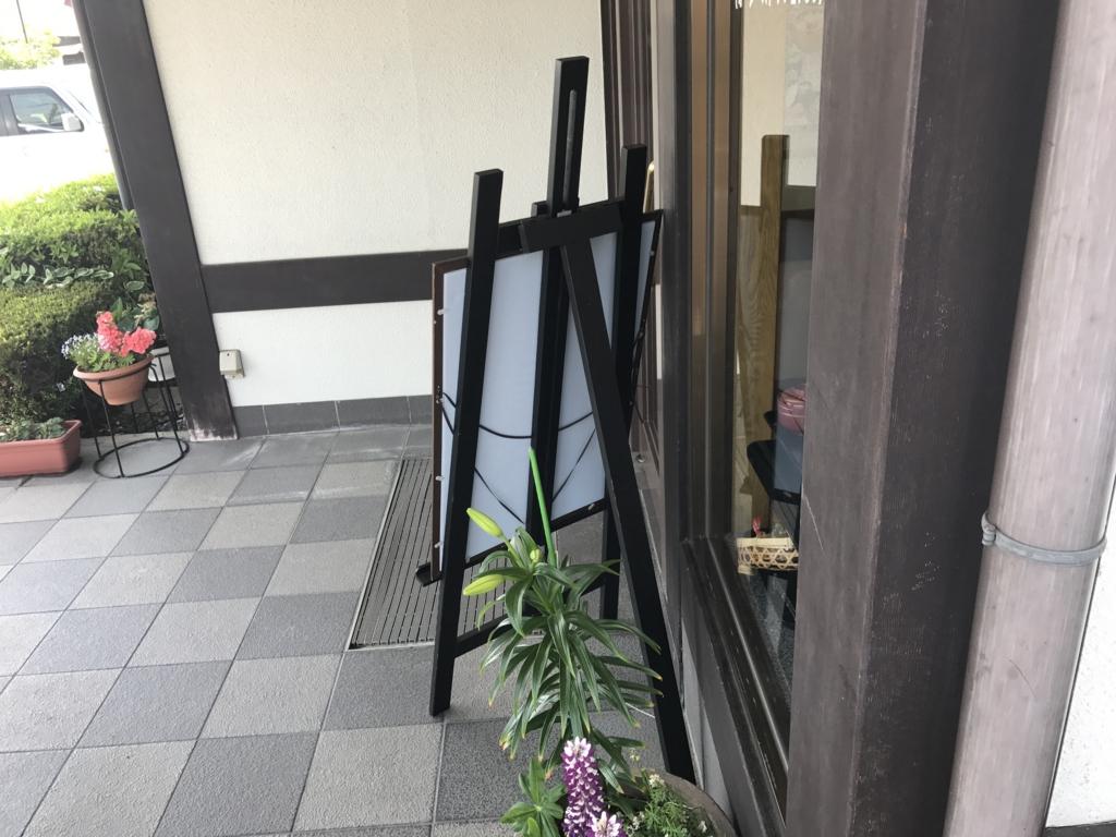 f:id:yamato-mitsumoto:20170514222950j:plain