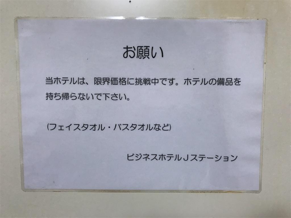 f:id:yamato-mitsumoto:20170515231613j:image