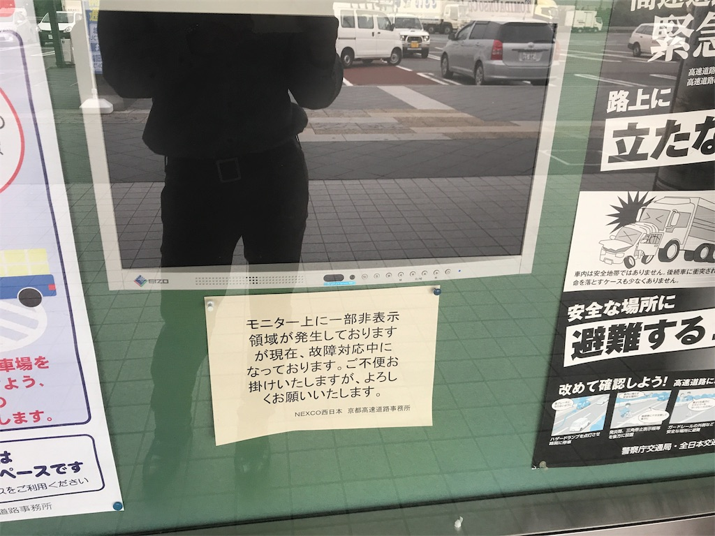 f:id:yamato-mitsumoto:20170515232145j:image