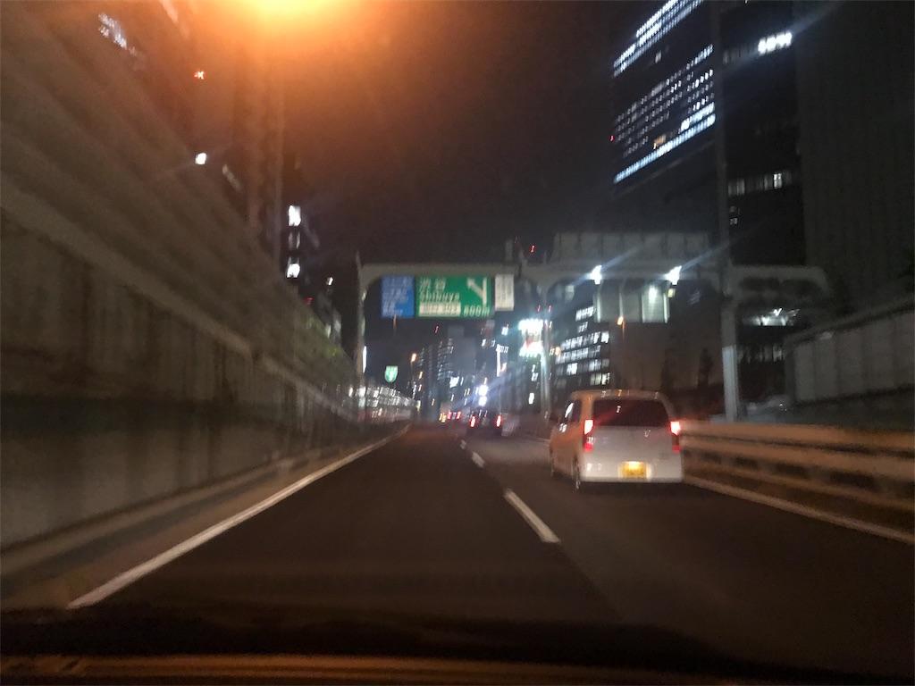 f:id:yamato-mitsumoto:20170516234237j:image