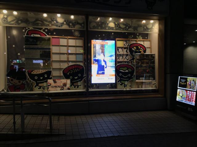 f:id:yamato-mitsumoto:20170519214647j:plain