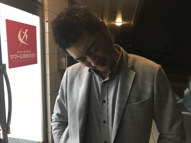 f:id:yamato-mitsumoto:20170519225327j:plain