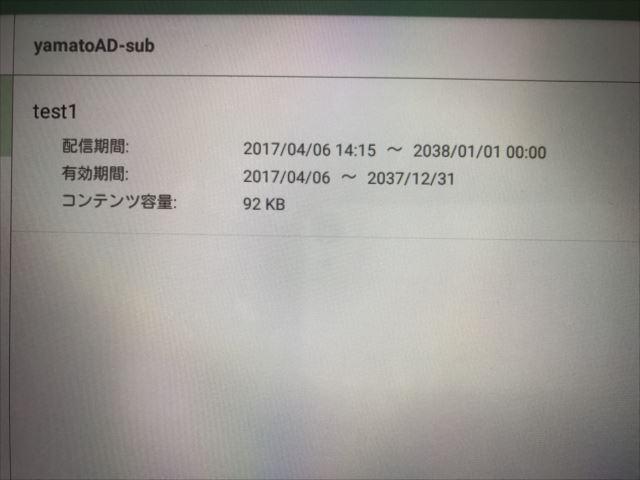f:id:yamato-mitsumoto:20170524213637j:plain