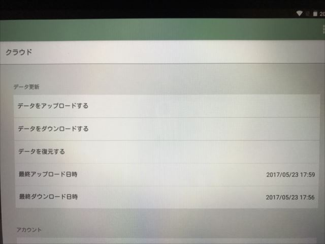 f:id:yamato-mitsumoto:20170524214615j:plain