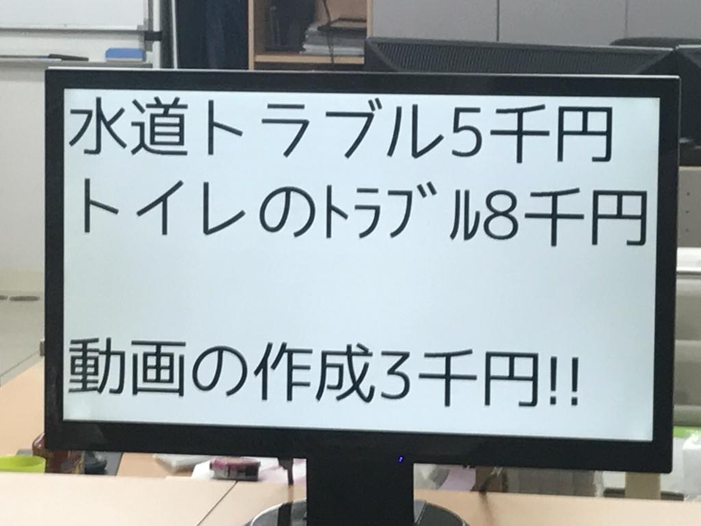 f:id:yamato-mitsumoto:20170531212657j:plain