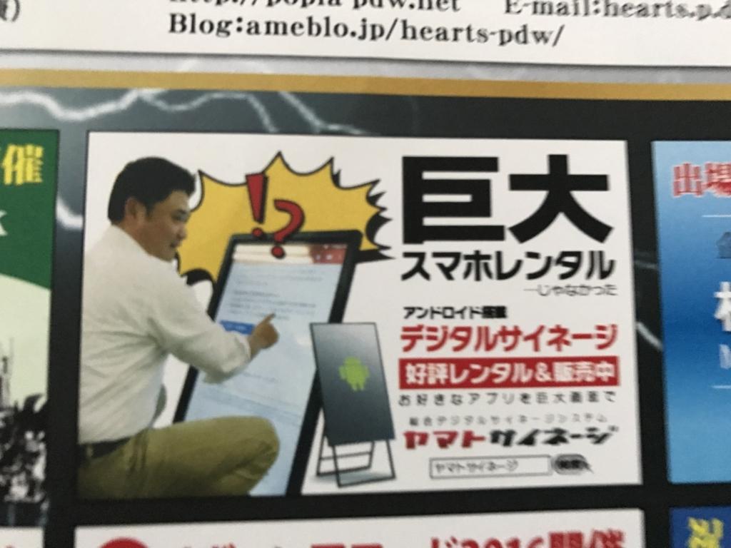 f:id:yamato-mitsumoto:20170604184645j:plain