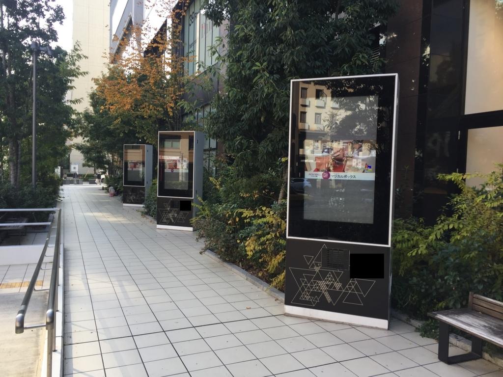 f:id:yamato-mitsumoto:20170615143802j:plain