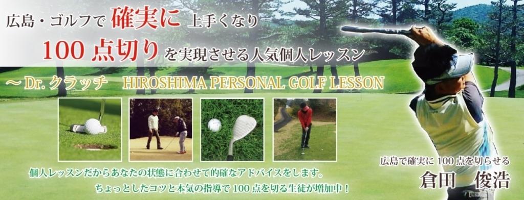 f:id:yamato-mitsumoto:20170621204225j:plain