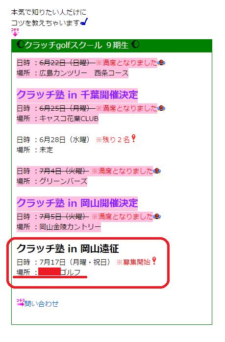 f:id:yamato-mitsumoto:20170621205010p:plain
