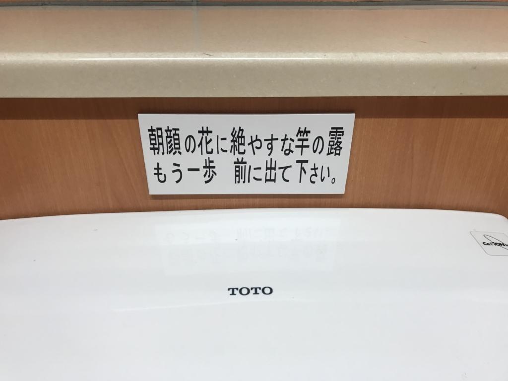 f:id:yamato-mitsumoto:20170623194629j:plain