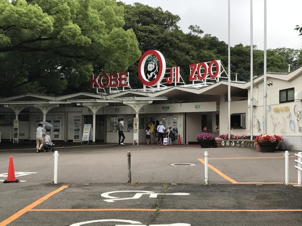 f:id:yamato-mitsumoto:20170626035208j:plain