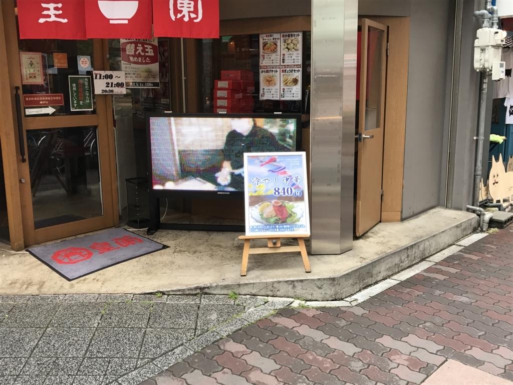 f:id:yamato-mitsumoto:20170626040617j:plain