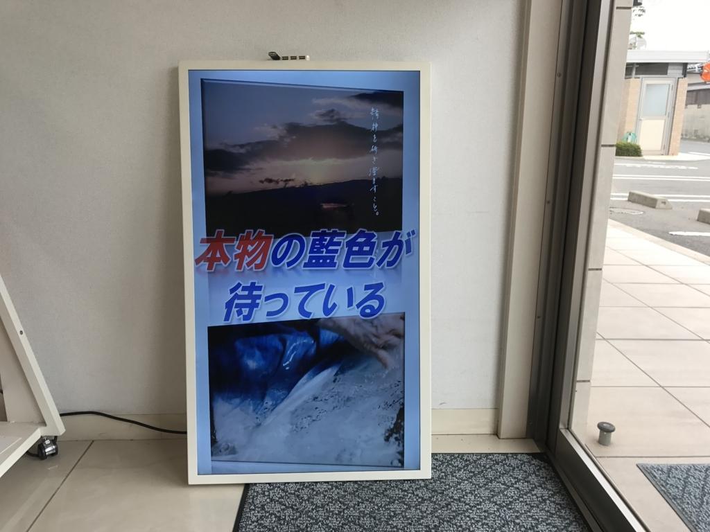 f:id:yamato-mitsumoto:20170627191332j:plain