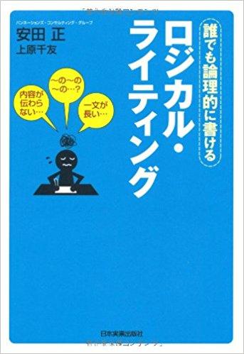f:id:yamato-mitsumoto:20170630185413j:plain