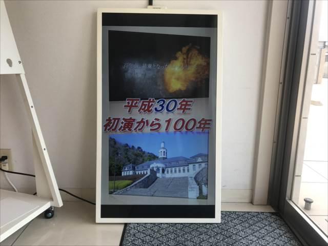 f:id:yamato-mitsumoto:20170703193408j:plain