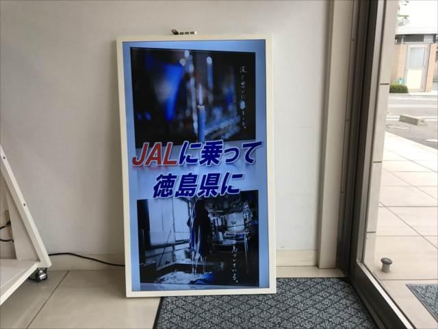 f:id:yamato-mitsumoto:20170703193552j:plain