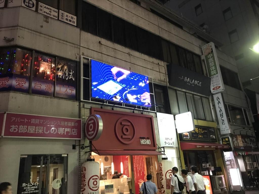 f:id:yamato-mitsumoto:20170707101725j:plain