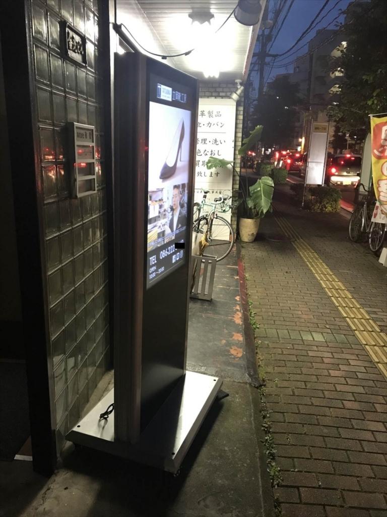 f:id:yamato-mitsumoto:20170707101758j:plain