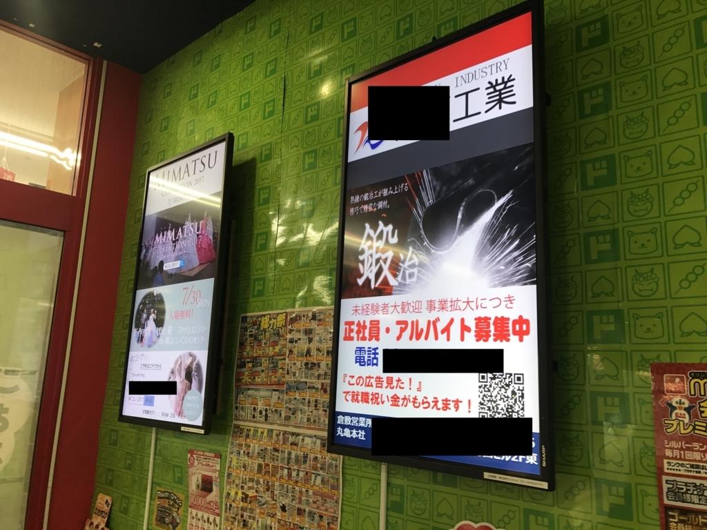 f:id:yamato-mitsumoto:20170710163039j:plain