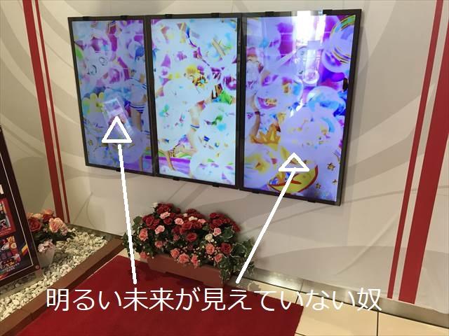 f:id:yamato-mitsumoto:20170725112815j:plain
