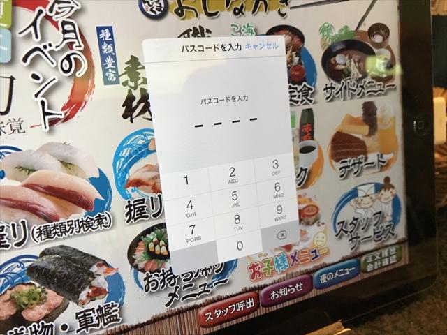f:id:yamato-mitsumoto:20170726200451j:plain