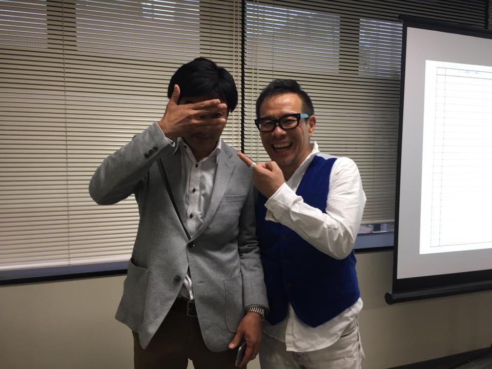 f:id:yamato-mitsumoto:20170731202348j:plain