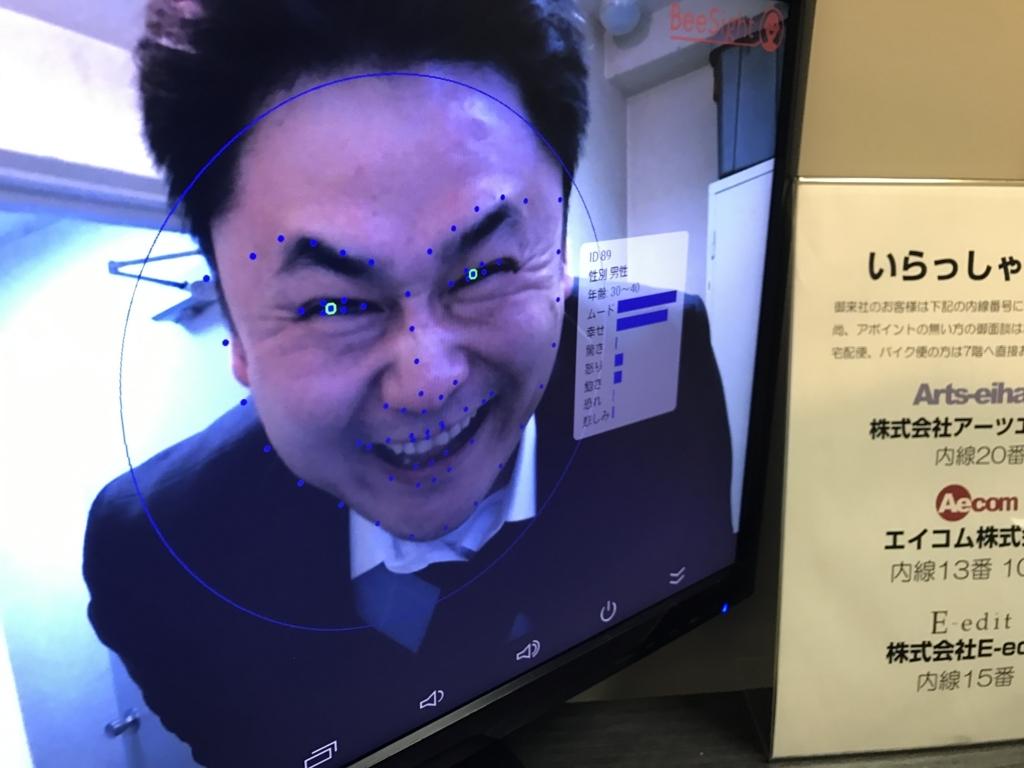 f:id:yamato-mitsumoto:20170731202758j:plain