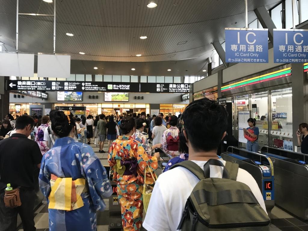 f:id:yamato-mitsumoto:20170805232608j:plain