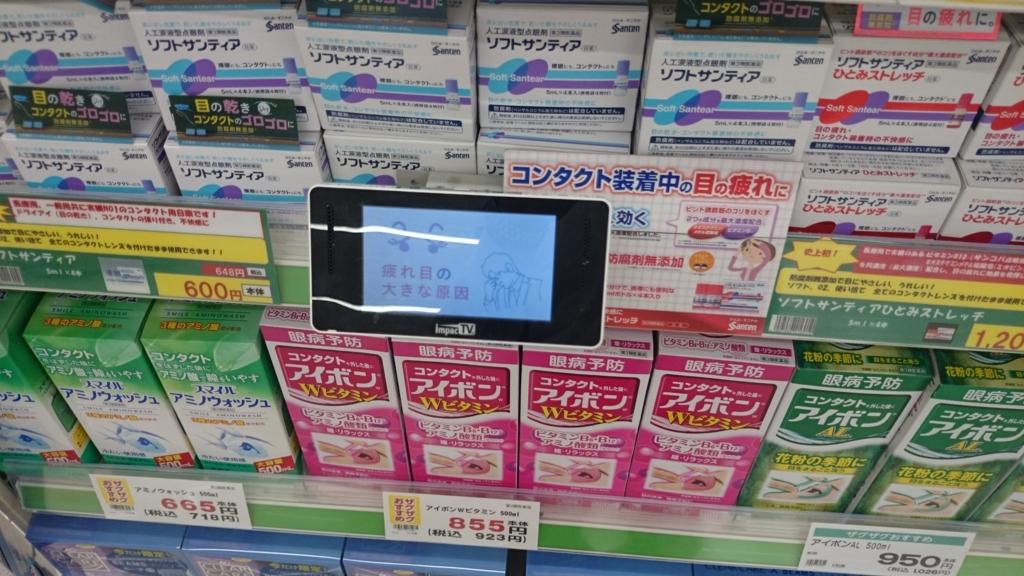 f:id:yamato-mitsumoto:20170808183359j:plain
