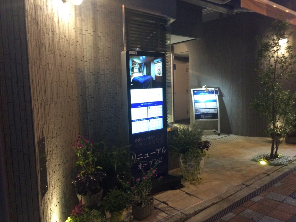 f:id:yamato-mitsumoto:20170818183532j:plain