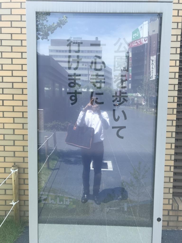f:id:yamato-mitsumoto:20170819181648j:plain